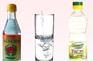 Уксусная вода