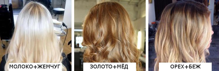 Французское мелирование для русых волос