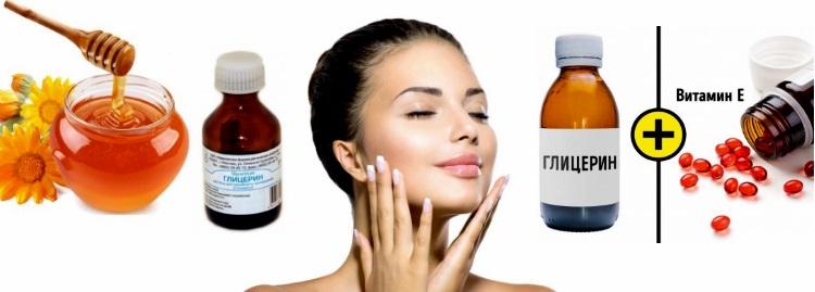 Применение глицерина в косметике