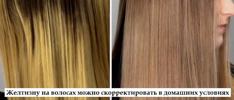 Способы окрашивания волос после мелирования