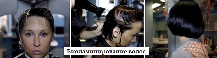 Способы восстановления волос после мелирования