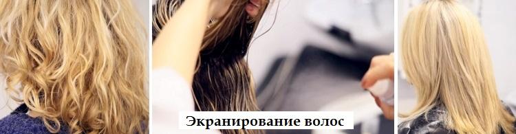 Как правильно восстанавливать волосы после мелирования