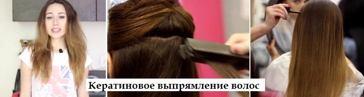 Салонные процедуры по восстановлению волос после мелирования