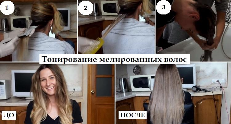 Способы окрашивания мелированных волос