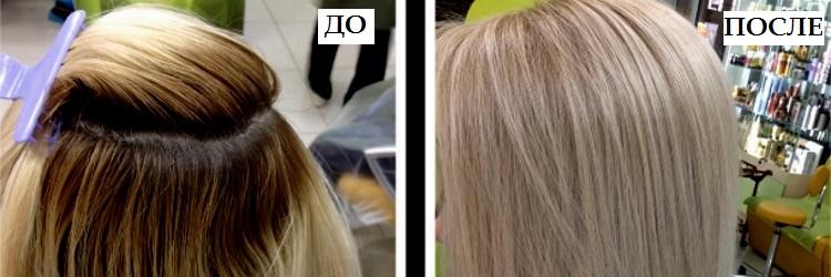 Как перейти от мелирования к блонду