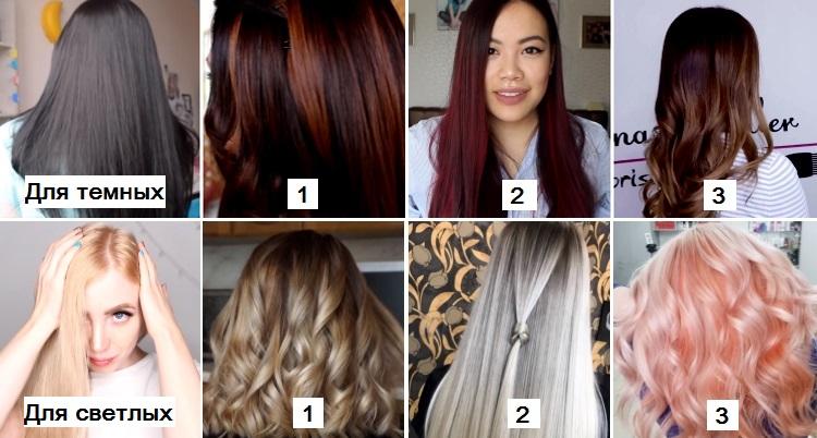 Варианты балаяжа на различных оттенках волос