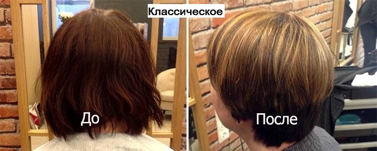 Классическое мелирование на каштановые волосы