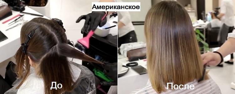 Американское мелирование на каштановые волосы