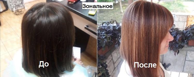 Зональное мелирование на каштановые волосы