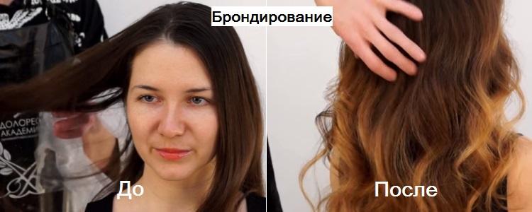 Брондирование на каштановые волосы