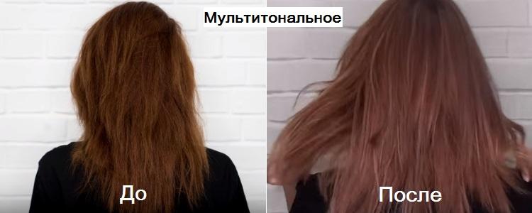 Мультитональное мелирование на каштановые волосы