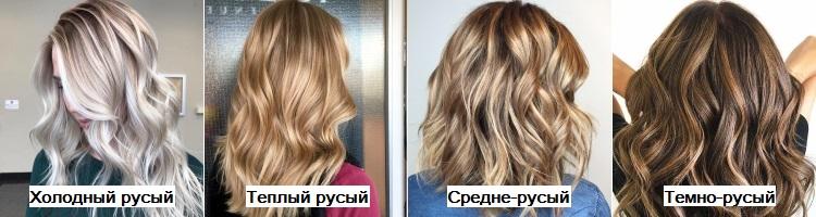 Как мелировать русые волосы