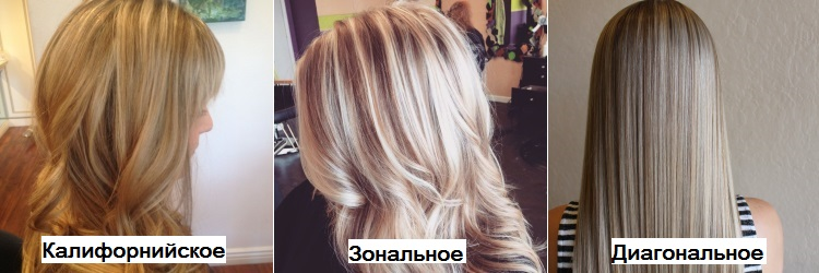Как правильно осветлить волосы при мелировании на блонд