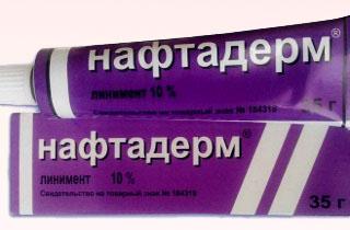 Лекарственные препараты для лечения псориаза