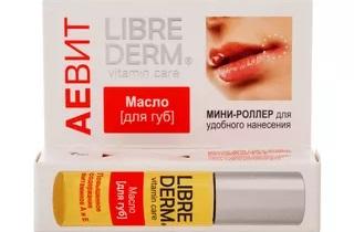 «АЕвит Либридерм» для губ