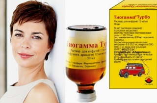 Применение «Тиогаммы» для лица