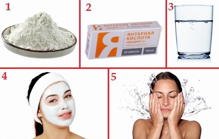 Способы применения янтарной кислоты для лица