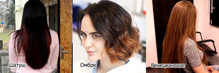 Темным волосам цветные переходы придают яркости и привлекательности
