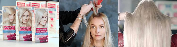 Линия Color Sensation придаст волосам гладкость и шелковистость