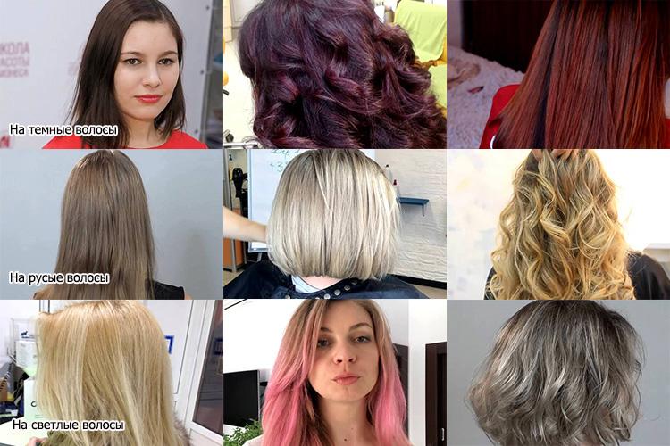"""В """"Матрикс"""" можно подобрать оттенок для мелирования, наиболее подходящий вашему цвету волос"""