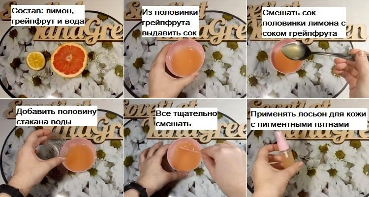 Как правильно применять лимон против пигментных пятен