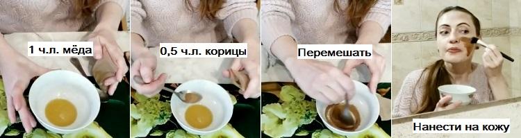 Эффективные рецепты масок с медом и корицей для лица