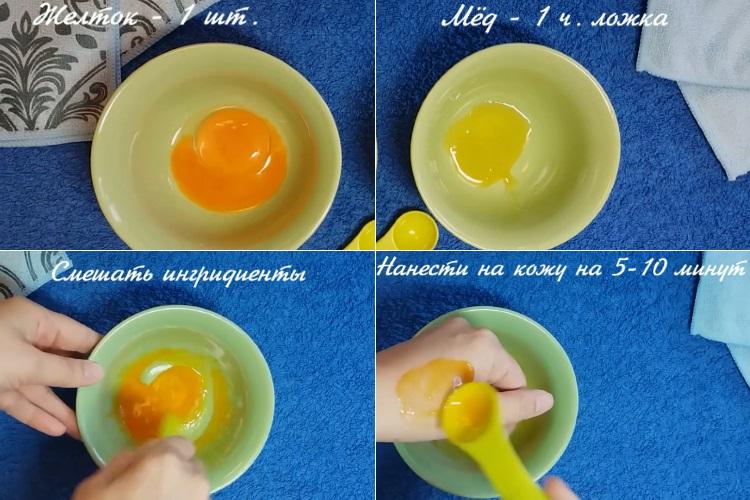 Рецепты яичной маски для лица
